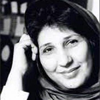 Rozita Sharafjahan