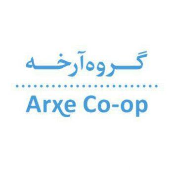 Arxe Co-op